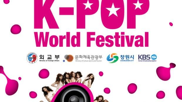2013 Kpop World Festival