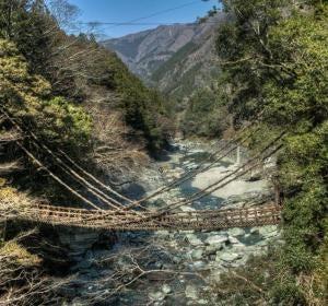 Puente de Kazurabashi