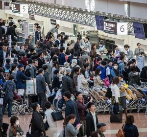 Aeropuerto Internacional de Japón