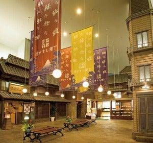 Instalaciones del museo del Sushi de Japón