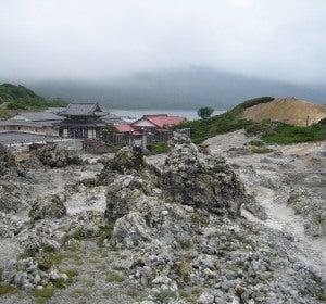 Monte Osore (Japón)