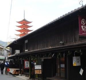 Miyajima Machiya