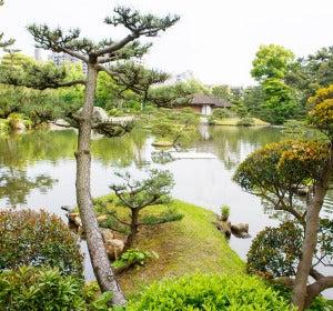 Parque Shukkeien