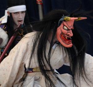 Espectáculo de Kagura