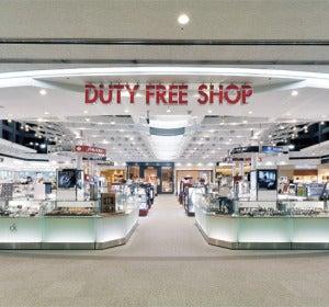Duty Free del aeropuerto japonés de Fukuoka