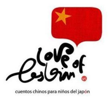 Cuentos Chinos Para Niños Del Japón, de Love Of lesbian