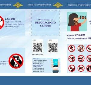 Guía rusa para selfies seguros