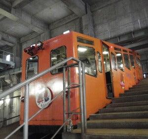 Funicular de Seikan