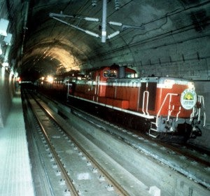 Túnel de Seikan