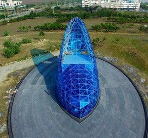 Zapato de cristal azul de Taiwán