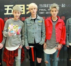 La boyband china Acrush