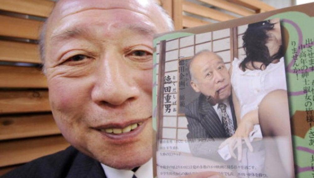 Shigeo Tokuda, el actor porno más viejo
