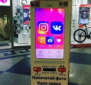 Las máquinas expendedoras de 'likes' y seguidores ya son una realidad en Rusia