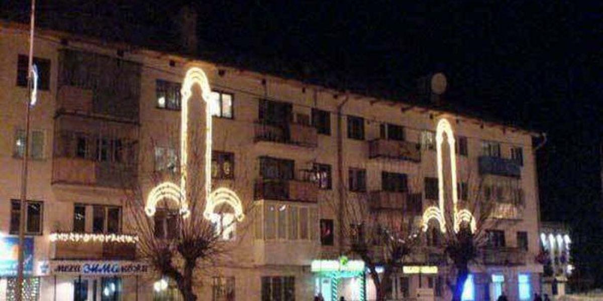 Luces navideñas en una fachada