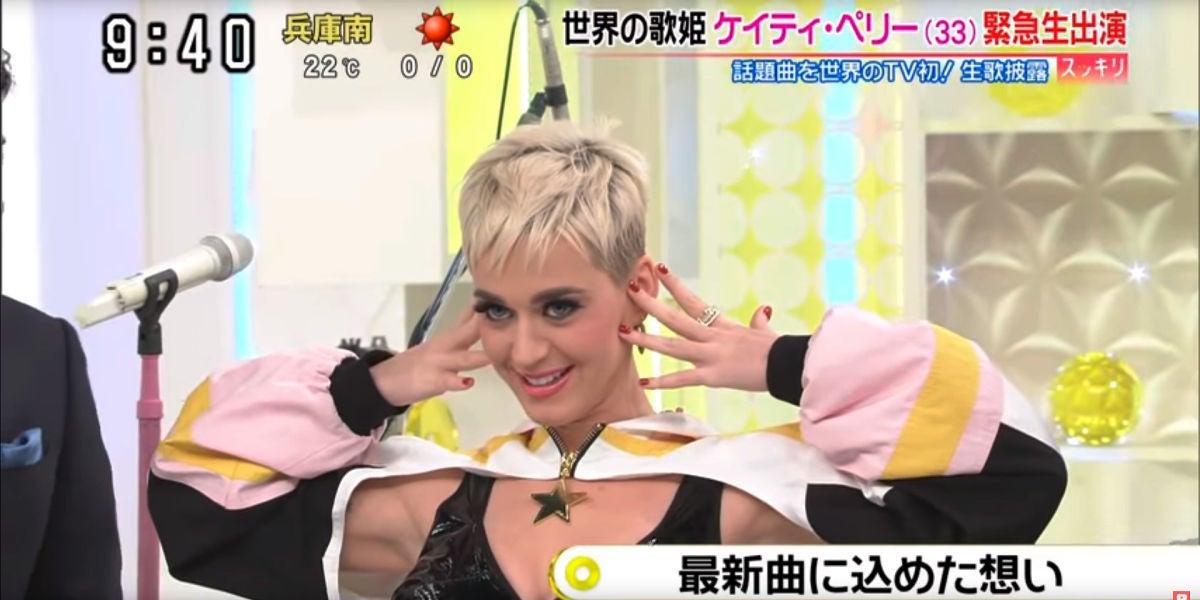 Katy Perry en un programa de la tv nipona
