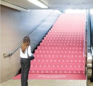 La campaña publicitaria contra la desigualdad laboral de género