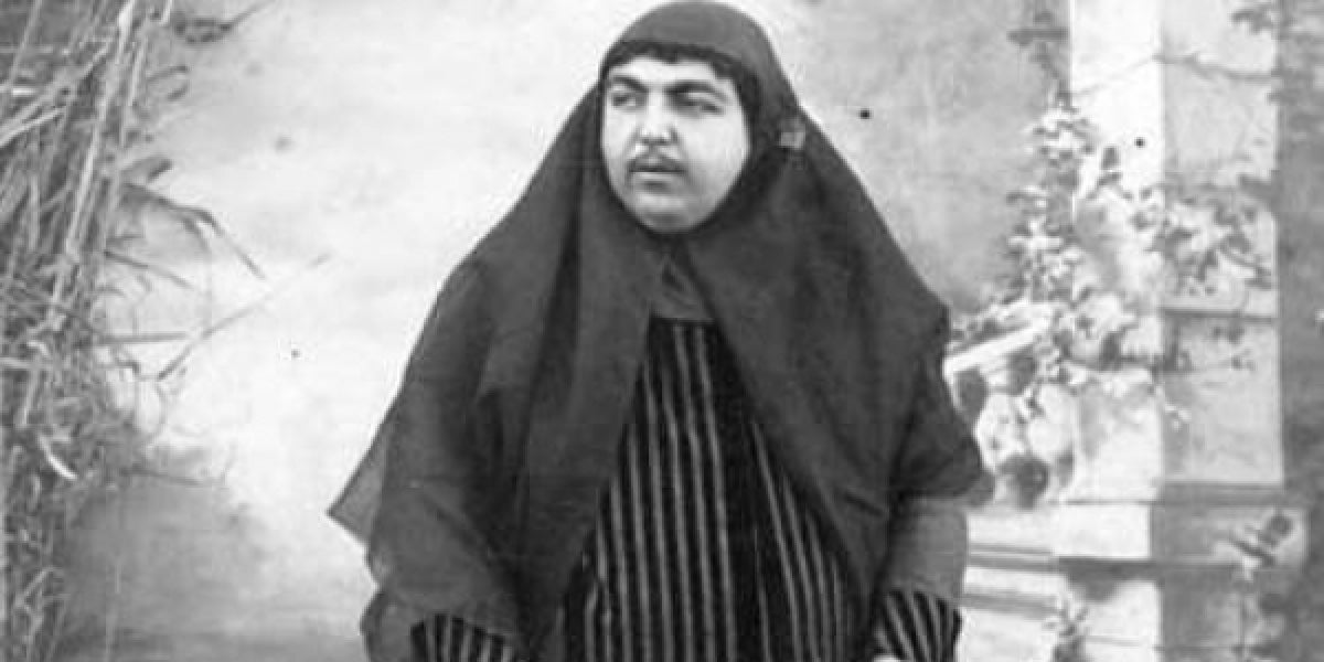 La princesa iraní Zahra Khanom Tadj es-Saltaneh