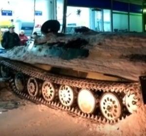 El tanque utilizado para el alunizaje
