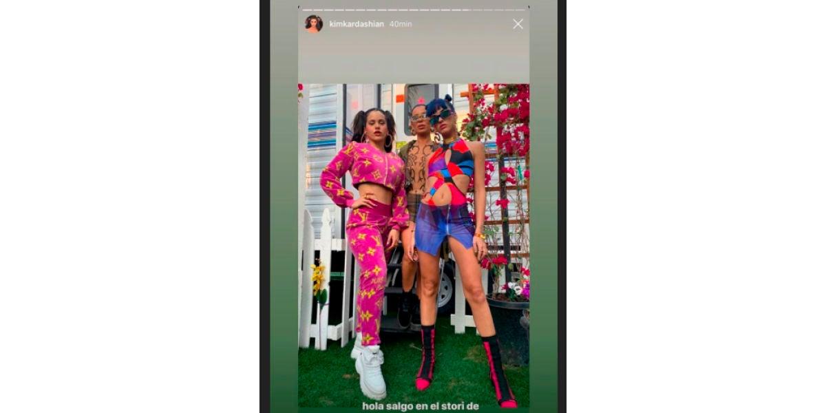 Rosalía en el Instagram Stories de Kim Kardashian