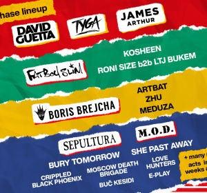 Primer cartel del Exit Festival 2020