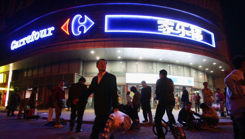 La entrada de un supermercado Carrefour